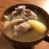 【茅乃舎だしレシピ】塩麹と合わせて絶品豚汁に