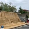 鳥取 「砂の美術館」が圧巻です!想像を超えるアートで鳥取に来たら必見です!
