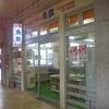 [19/10/28]「魚鉄市場店」の「鮭弁当(卵スープ付き)」430円 #LocalGuides