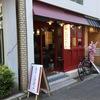 関西 女子一人呑み、昼呑みのススメ 香女(スパイスガール) #昼飲み #kyoto #タイ料理 #烏丸 #香女 #昼飲みさん