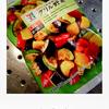 『ポークソテー』グリル野菜添え