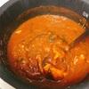 炊飯器でトマトカレー