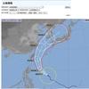 台風18号が来て飛行機飛ばなそう?