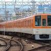 阪神8000系 8233F 【その1】