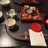 2016年冬塩原温泉『割烹旅館 湯の花荘』夕食編