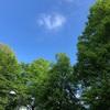 今日も空が青いぜ