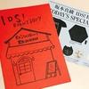 坂本真綾 IDS! EVENT 2017 TODAY'S SPECIAL  東京 昼の部