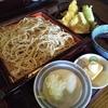 利根川蕎麦店@長野県北安曇郡白馬村