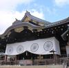 靖国神社問題ってなんだ?日本人でも知らない本当のこと。