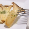 味良し香り良し!焼いて漬け込む「エリンギのマリネ」のレシピ