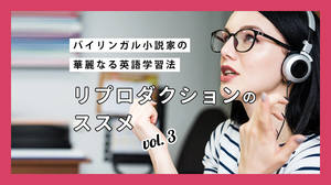Google翻訳で英語の発音認識度チェック! 無料アプリでスピーキング学習を習慣化する方法とは?