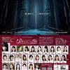 ドラマデザイン社公演 「ゲートシティーの恋(2020)」