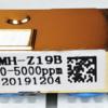中華製の安価なCO2センサー「MH-Z19B」を買ったので「SCD30」と比較してみた
