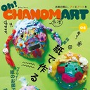 oh!chanomart(オチャノマート)のブログ