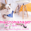 【週末英語#186】仕事で細かく管理してくる上司を「micromanager」と言う