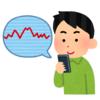 日経平均株価、484円安。(2021年2月24日の市況と保有銘柄の状況)