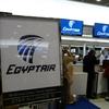 エジプト航空ビジネスクラス搭乗記