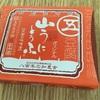 山ウニ豆腐