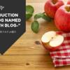 """とある「健康系ブログ」の紹介-Introduction the Blog named """"Health Blog-"""""""