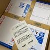 郵便局のネットショップでレターパックを購入してみました