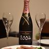 【Grand Vintage Rosé 2004】モエ・エ・シャンドン