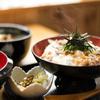 鴨錦(かもきん)食べログのクーポンがお得な件