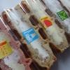 東京駅人気スイーツのエールエルのワッフルケーキの気になる口コミとカロリー!