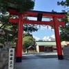 【大阪】扇塚建立の地とは? 開口神社(堺市・御朱印)