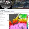 【ダブル台風・台風の卵】日本の西には台風13号・南東には台風15号・さらに南東には台風16号の卵(95W)も存在!今後台風16号となって日本へ接近する可能性は?