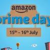 Amazonプライムデー2019の良さそうな商品チェックしていきますよ!