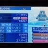 【SM】宇宙最高のマシン【ドータクン1on1】