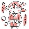 偏頭痛持ちの秋冬妊婦さんにオススメ!あったか着る毛布