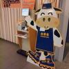 【吉野家HD 最終赤字57億円】豆腐丼なんてオーダーしてないぞ!(牛丼アタマ 半トッピング仕様に・・・)