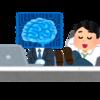 【資格】オンライン登記申請書作成サービス「AI-CON登記」/司法書士業界に風穴を開けるビジネスモデルの登場か!?