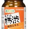 日本人に馴染みの深い柿渋を使った「大人の柿渋」サプリメントで臭活!