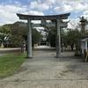 【福岡県うきは市】水神社