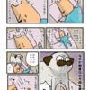 【犬漫画】夏でも腕枕が欲しいの