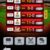【プロ野球プライド】PBCとグランドアーチ被りですか。。。