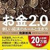【08/11 更新】Kindle日替わりセール!