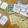 簡単なボードゲーム紹介【シェフィ】