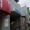 横浜FC-東京ヴェルディ  昇格PO観戦