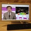 アメリカ旅行 海外で日本のテレビを見る(インターネット経由)
