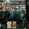 Dominion Online 対戦録 70
