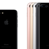 iPhone7、iPhone7Plusの在庫状況に変動が!Apple Storeで本日受取可能!?