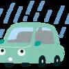 車の雨漏り 何が原因?