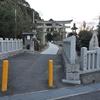 菅原神社(長尾)