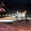 今シーズンのスキー場は、営業縮小傾向。スタッフ削減、リフトも減らす?