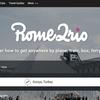 複数都市の周遊を計画するなら必ずチェックしよう!バスも飛行機も一括でルート検索できるサイト!Rome2rio