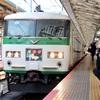 JR東日本の「特急 踊り子」|引退が迫る国鉄特急型電車185系