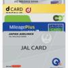 JALカードがApple Payに対応しました